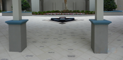 Engraved Bricks are a proven way to raise funds